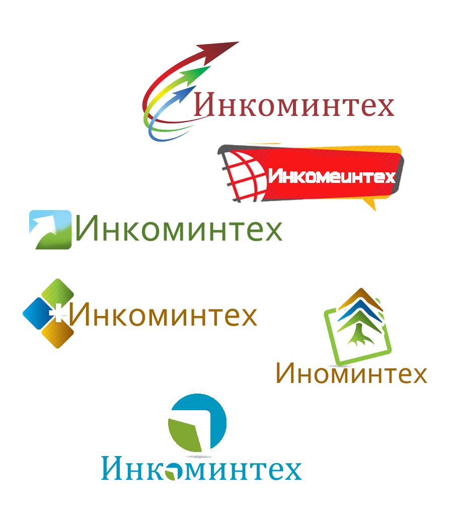 """Разработка логотипа компании """"Инкоминтех"""" фото f_4d9dfb7f650a6.jpg"""