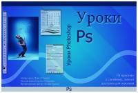 f_4d8a43ccb52d1.jpg