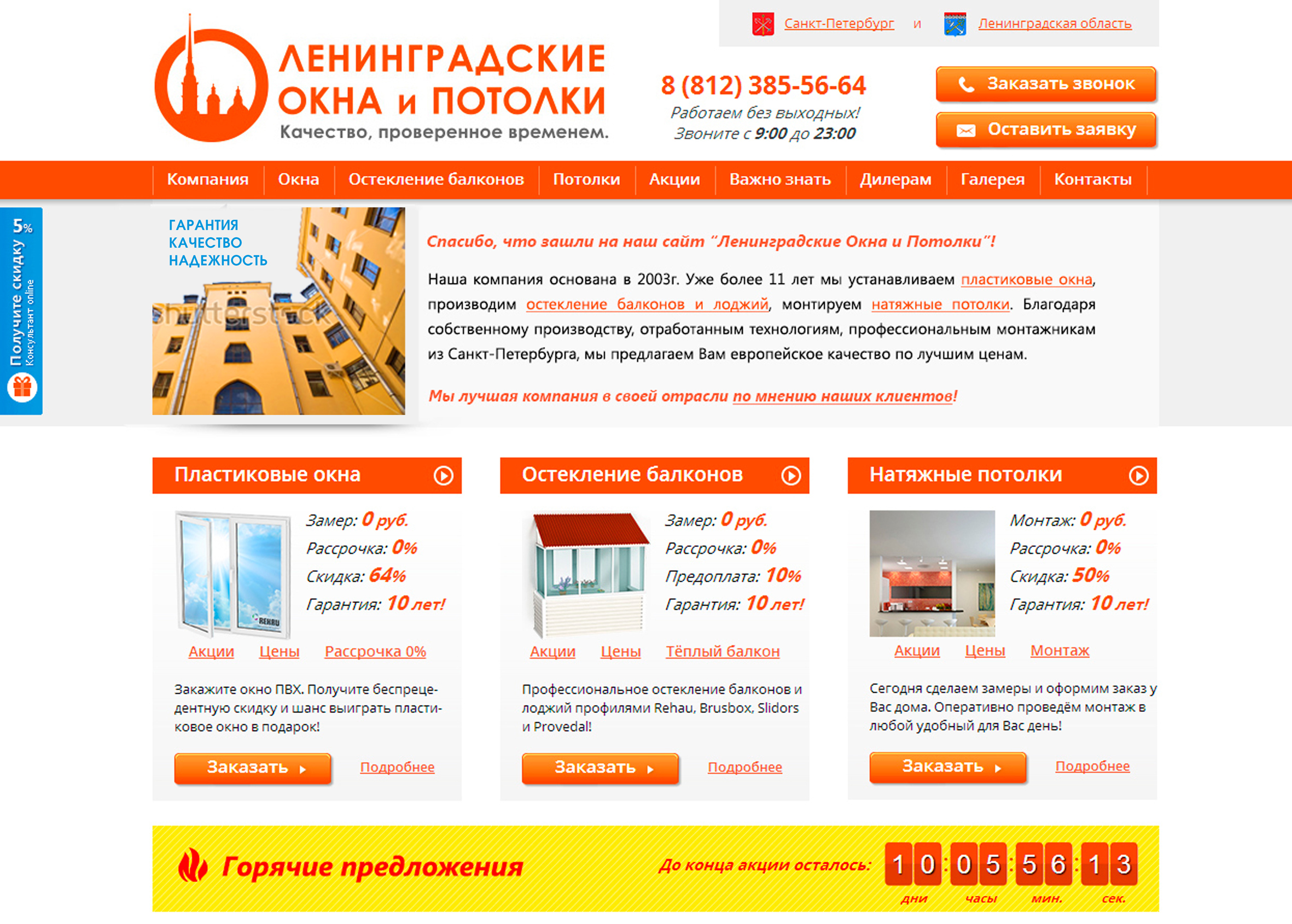 Иллюстрация/картинка для главной страницы сайта фото f_04353fc32fc16080.jpg