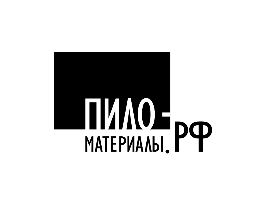 "Создание логотипа и фирменного стиля ""Пиломатериалы.РФ"" фото f_311530ae4baadc8a.jpg"