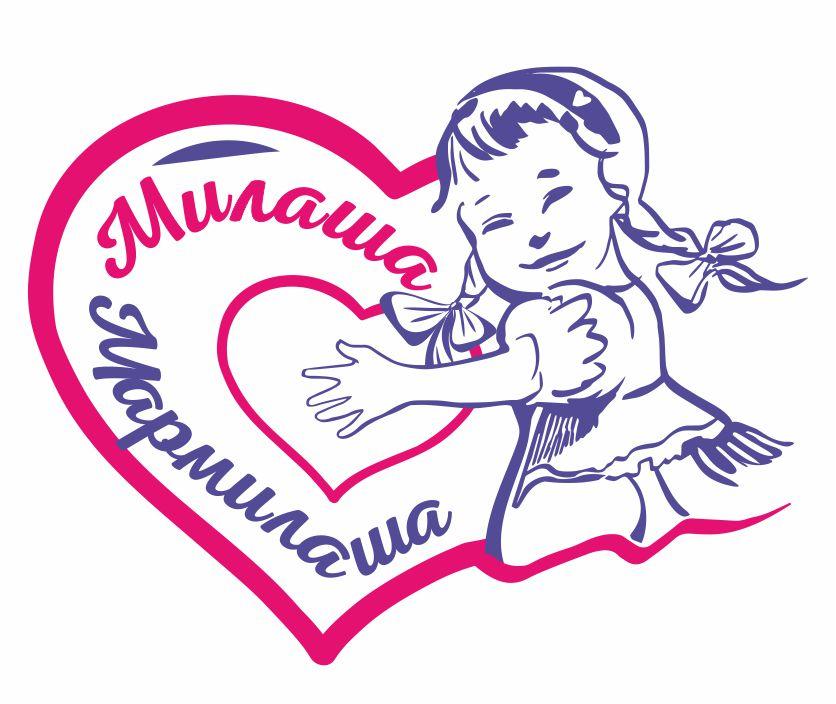 """Логотип для товарного знака """"Милаша-Мармилаша"""" фото f_442587ce4d86c719.jpg"""