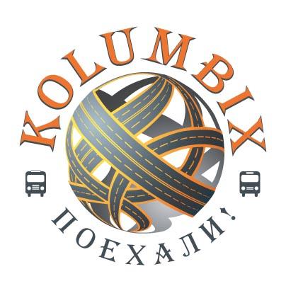 Создание логотипа для туристической фирмы Kolumbix фото f_4fb793238760a.jpg