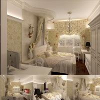 комната девушки Москва