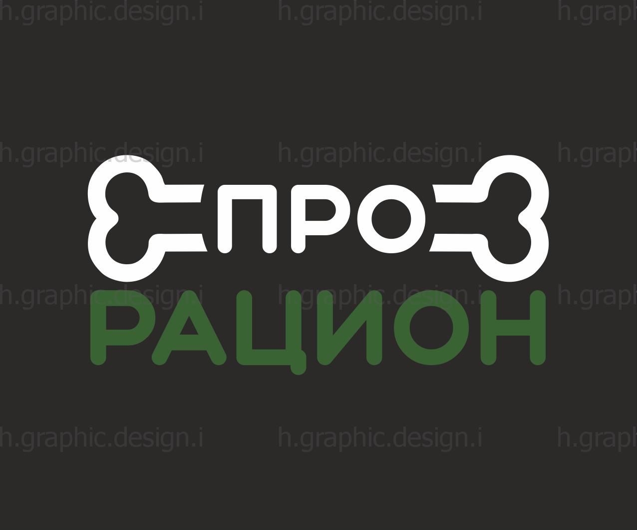 Создать логотип для производственной компании фото f_4755d95ed57da5a9.png