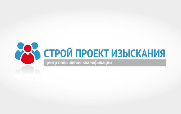 Разработка логотипа  фото f_4f3116fb90656.png