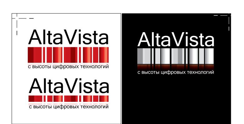 Altavista, вариант