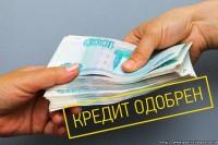 Для брокера (кредиты и рефинансирование)