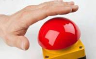 «Где у него кнопка?», или аспекты стимулирования персонала (психология)