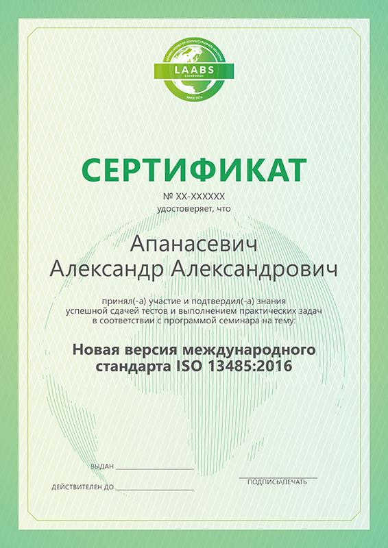 Необходимо разработать дизайн 3 сертификатов фото f_11158791864e021e.jpg