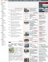 Подбор и публикация новостей