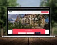 Сайт отеля в Абхазии