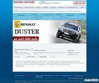 Автосалон Majors-Motors