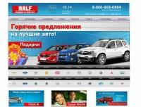Сайт автосалона