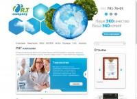 Заполнение сайта компании РНТ