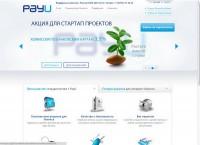 Заполнение сайта компании PayU