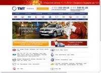Автосалон TMT-Motors