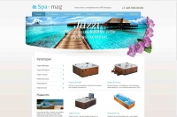 Интернет-магазин «SPA-MAG»