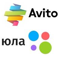 Объявление на Авито