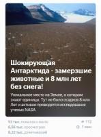 "Текст для ""Яндекс Дзен"""