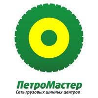 """ИМ грузовых автошин """"PetroMaster"""""""