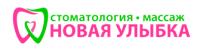 """""""Новая Улыбка"""" Отбеливание зубов"""