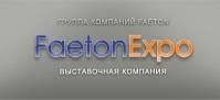 Выставочная компания FaetonExpo