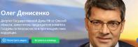 Обсуждение прямых выборов мэра Омска на Заксобрании