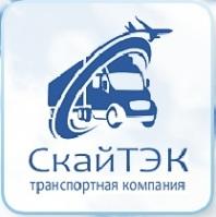 "Транспортная компания ""СкайТэк"""