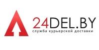 """24Del """"курьерская доставка"""""""