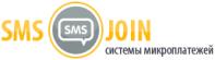 PHP: Подключения прием оплаты: smsjoin.ru (sms)