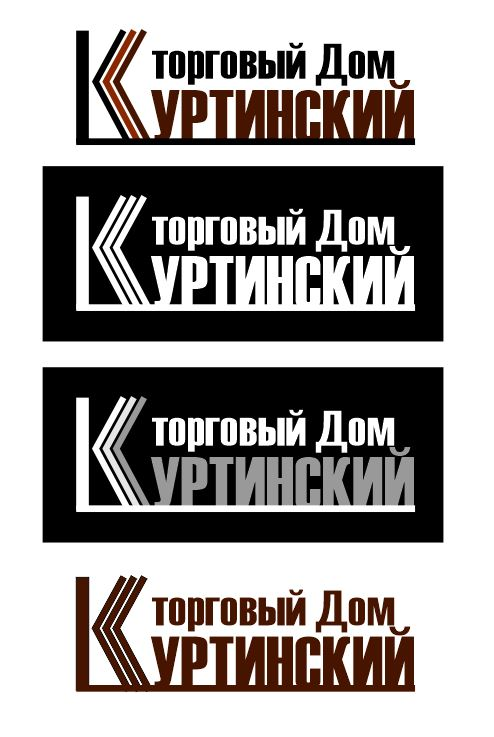 Логотип для камнедобывающей компании фото f_1385b9e52947bab7.jpg
