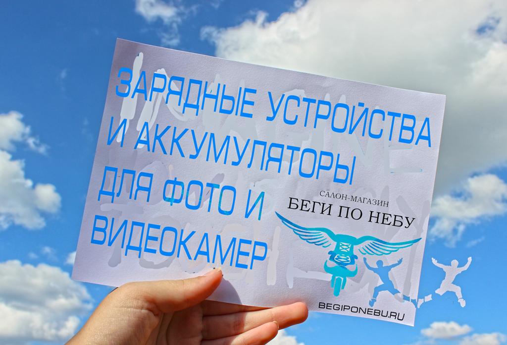 эскиз баннера фото f_836542b0b8056eaf.jpg