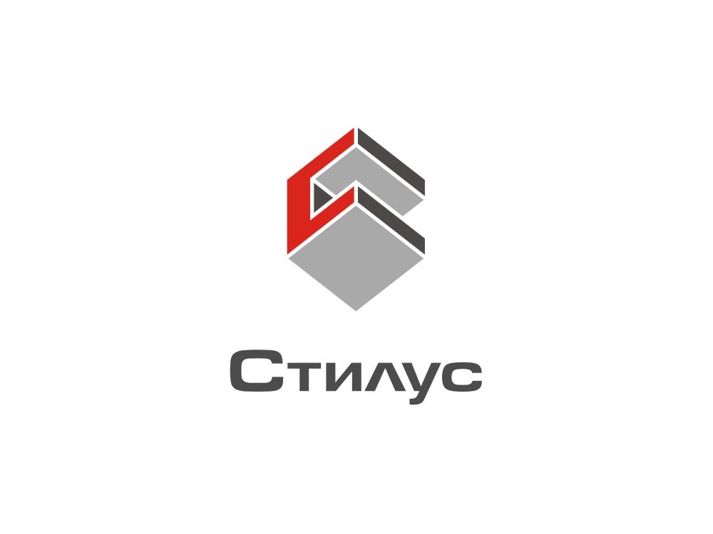 """Логотип ООО """"СТИЛУС"""" фото f_4c3662471c12b.jpg"""