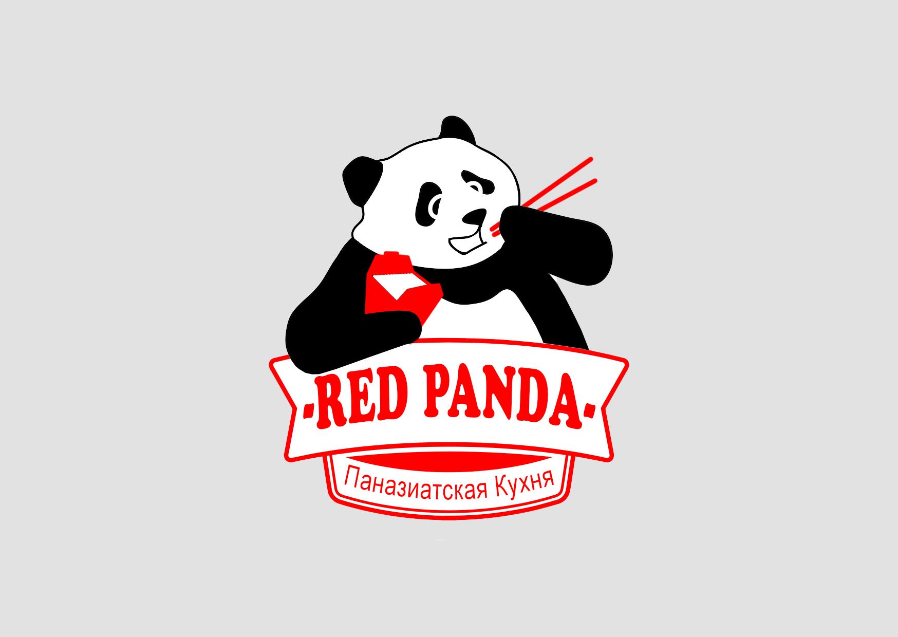 Лого из конкурса