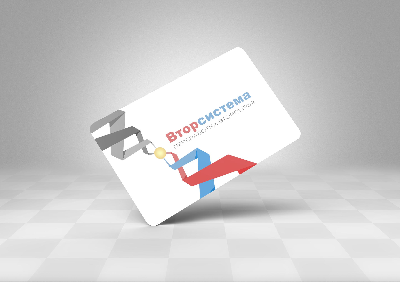 Нужно разработать логотип и дизайн визитки фото f_060554d25744b037.jpg