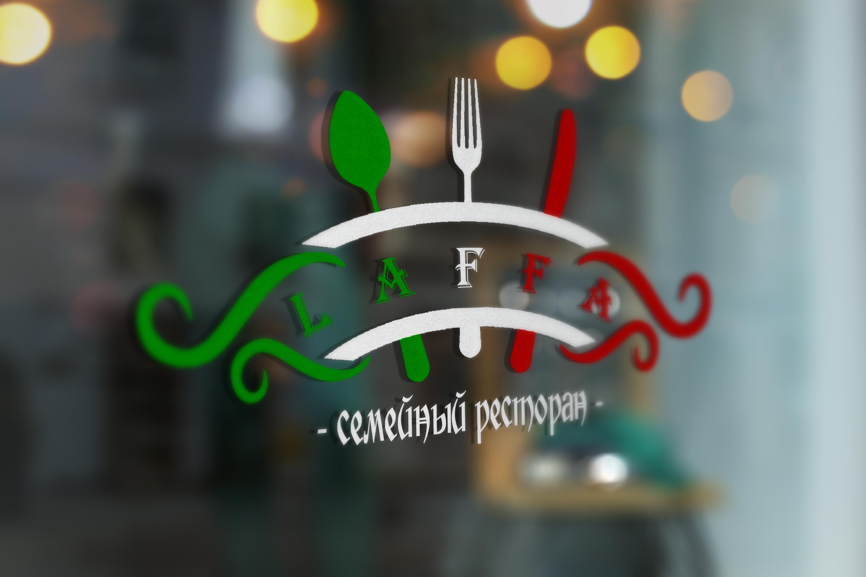 Нужно нарисовать логотип для семейного итальянского ресторан фото f_233554b404b39cf7.jpg