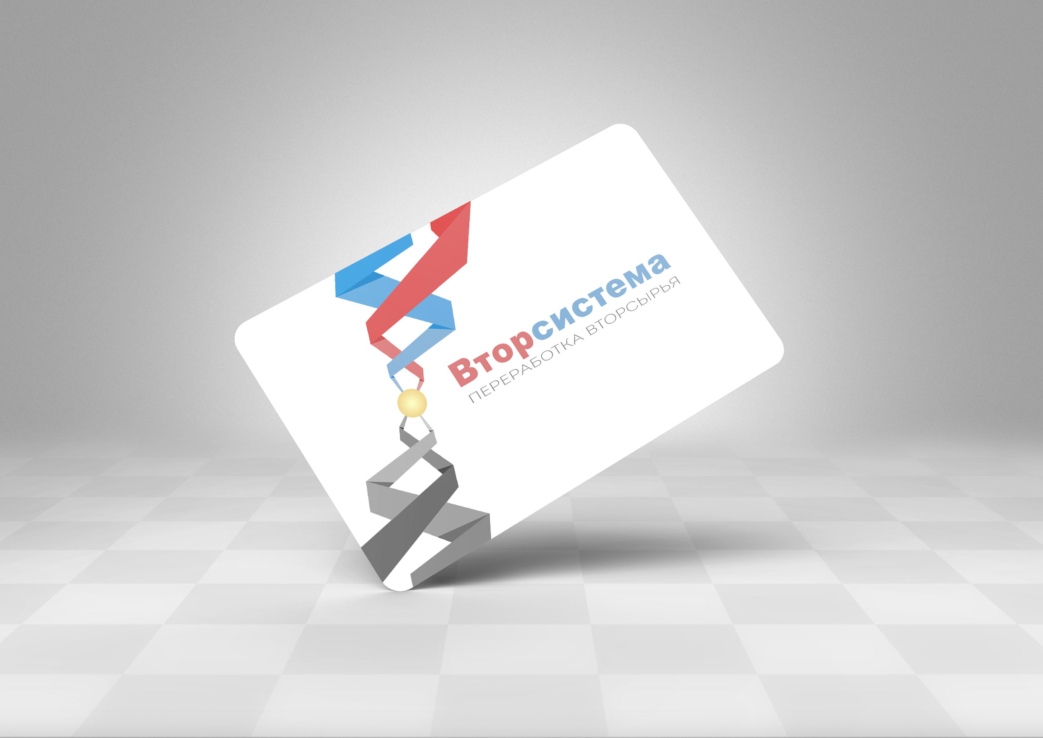 Нужно разработать логотип и дизайн визитки фото f_323554e267c3ed16.jpg