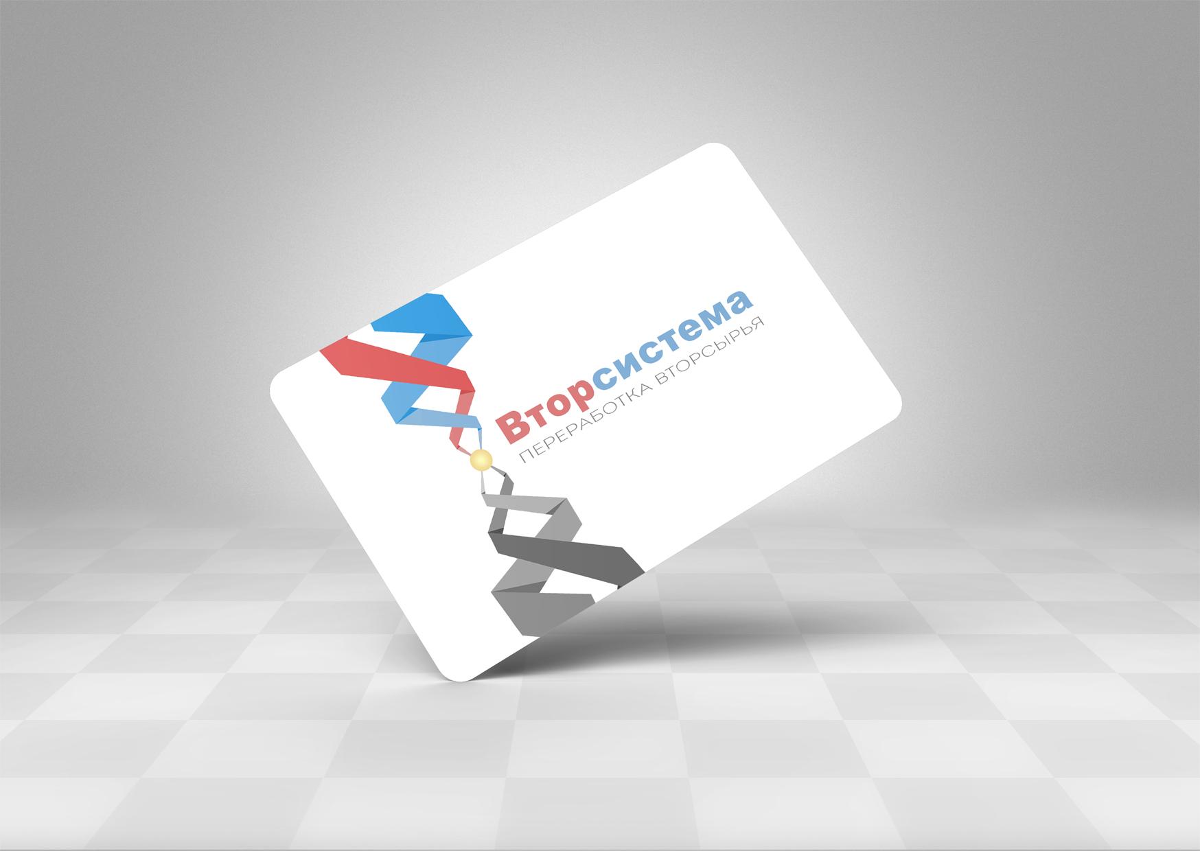 Нужно разработать логотип и дизайн визитки фото f_363554dcdc9dd37d.jpg