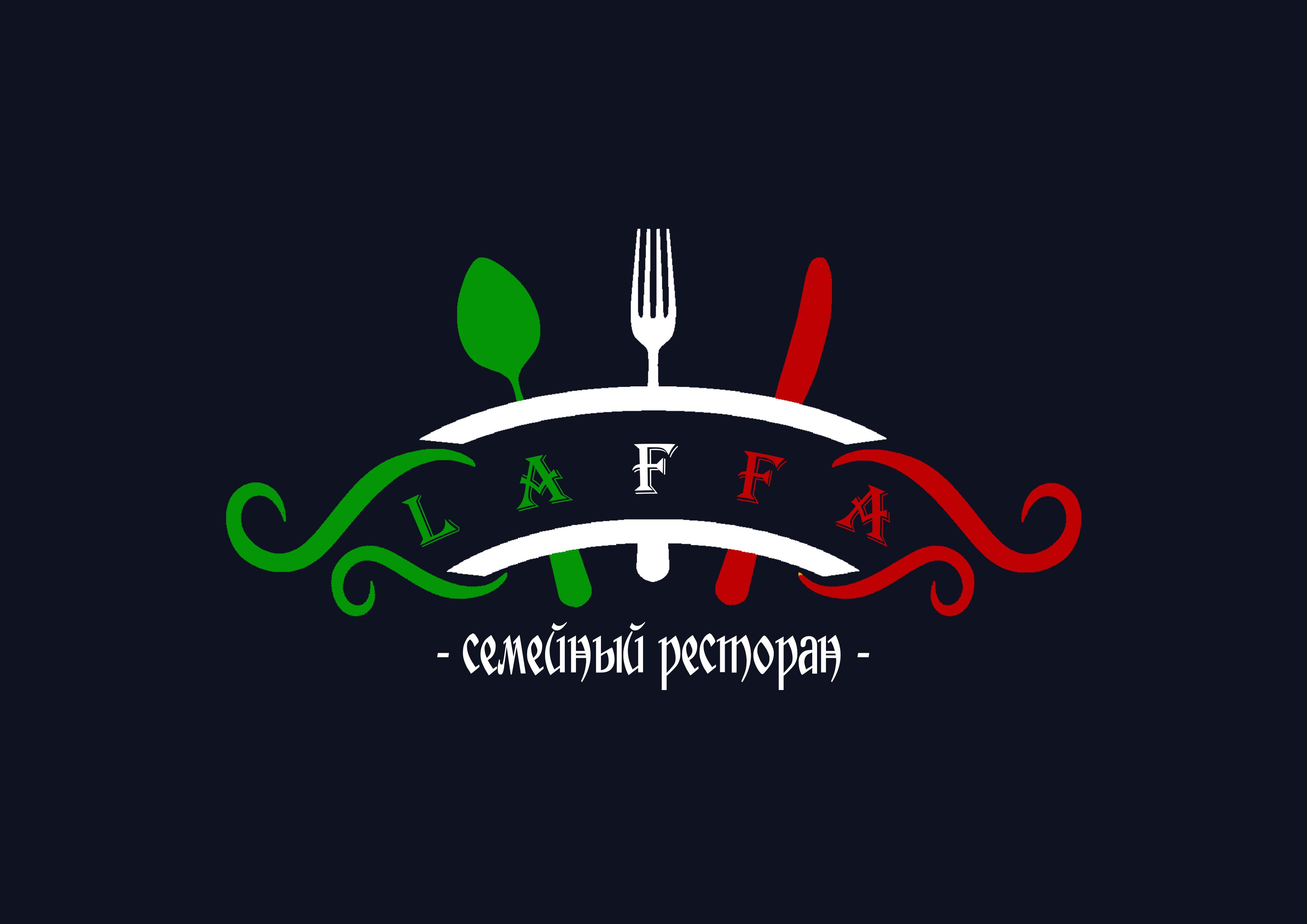 Лого для итальянского семейного ресторана  парт2