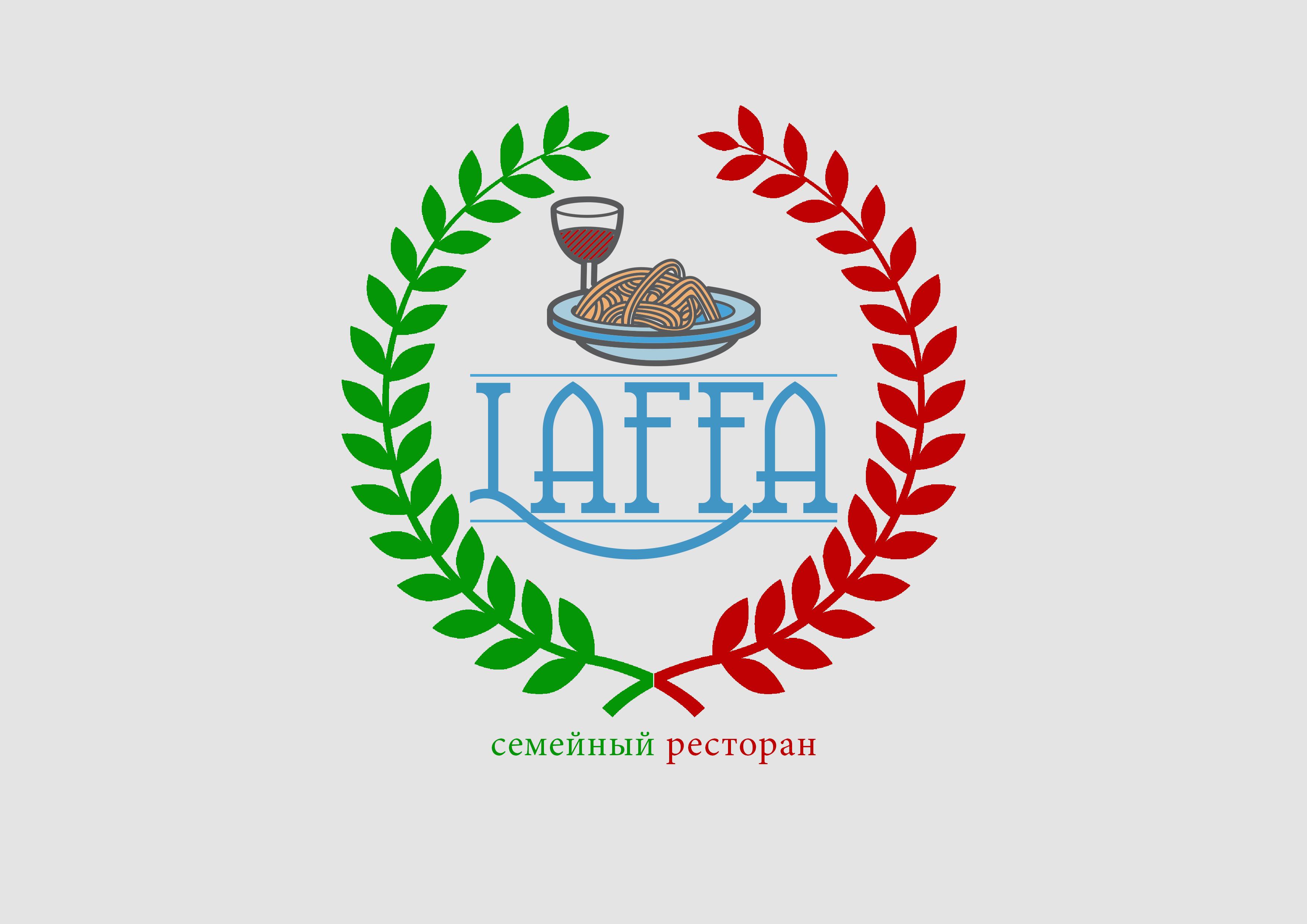 Лого для итальянского семейного ресторана парт1