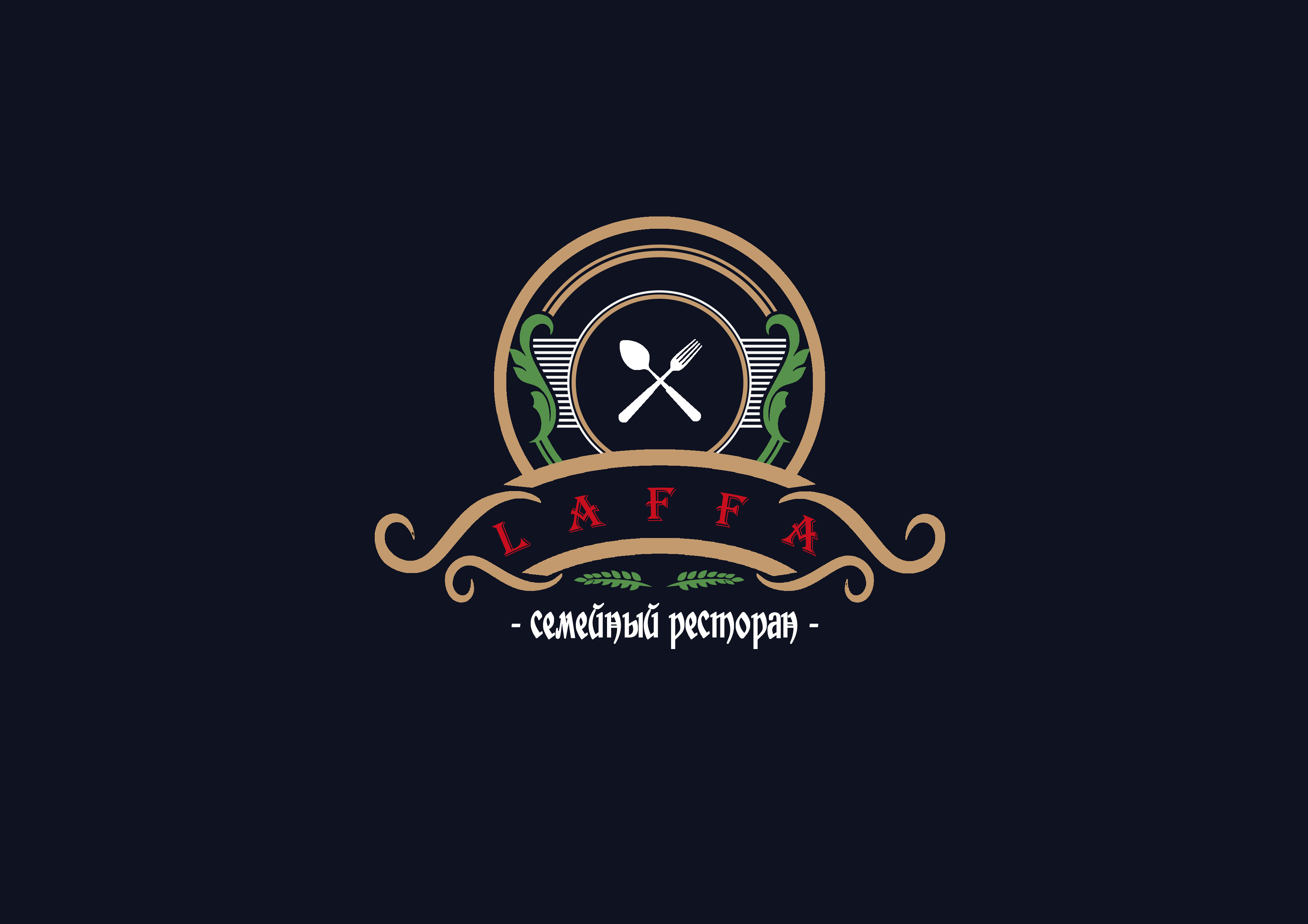 Нужно нарисовать логотип для семейного итальянского ресторан фото f_571554aa0dc1db92.jpg
