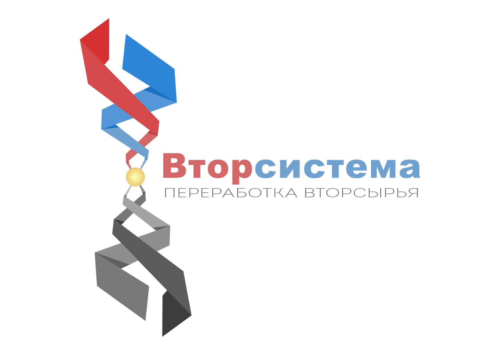 Нужно разработать логотип и дизайн визитки фото f_625554dcdc44d2dd.jpg