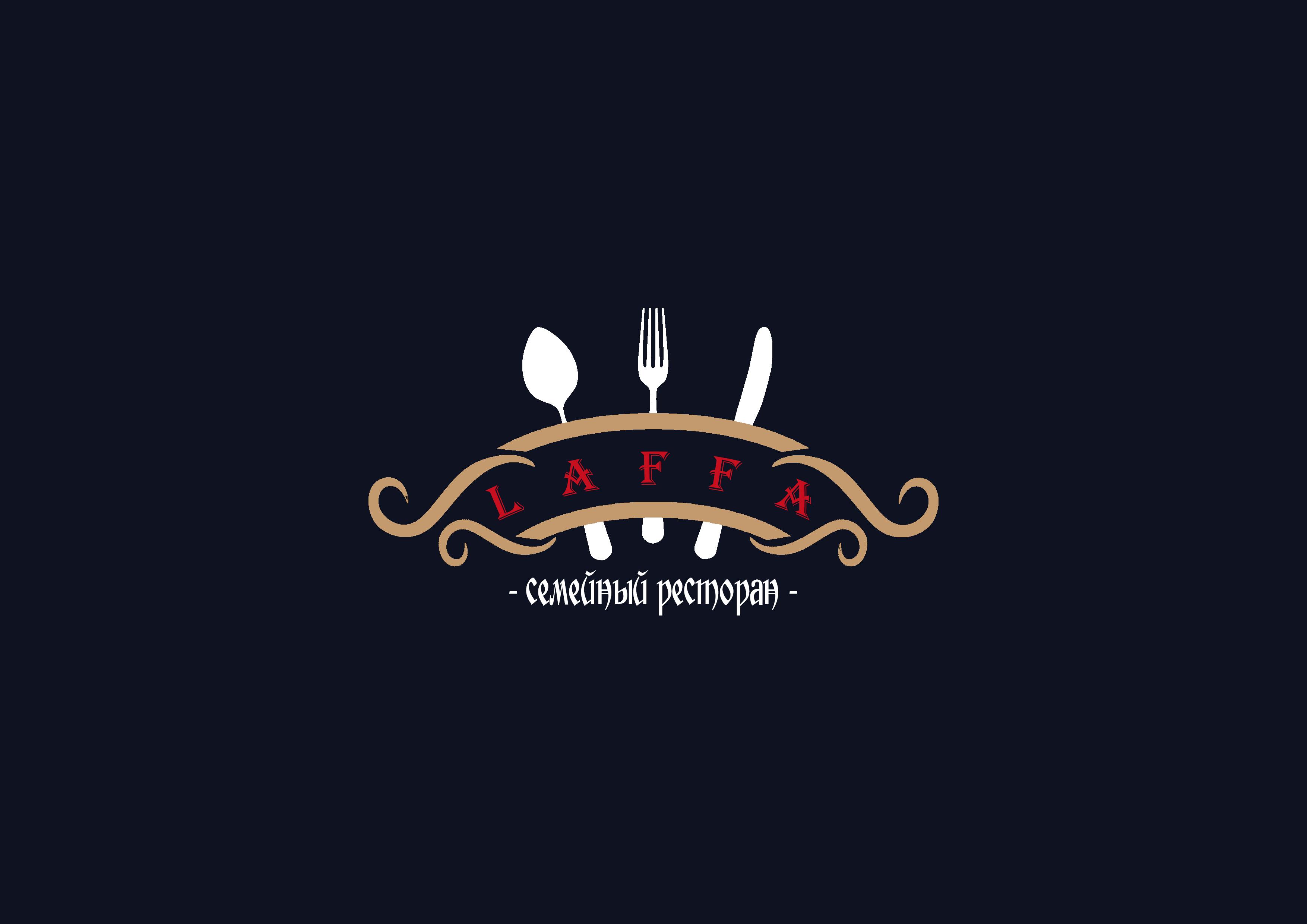 Нужно нарисовать логотип для семейного итальянского ресторан фото f_762554b15bd5b54a.jpg