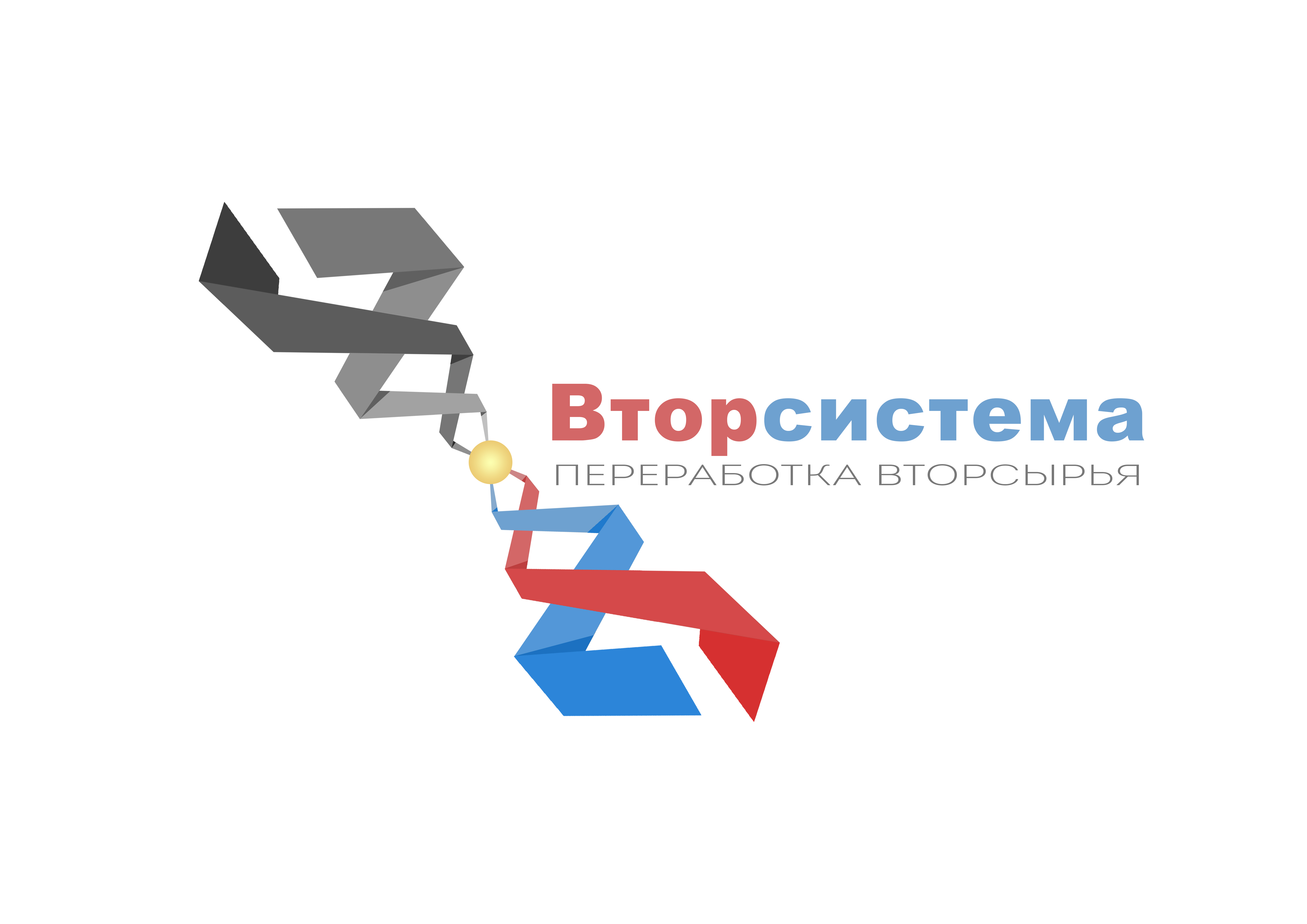 Нужно разработать логотип и дизайн визитки фото f_855554d24cca5f28.jpg