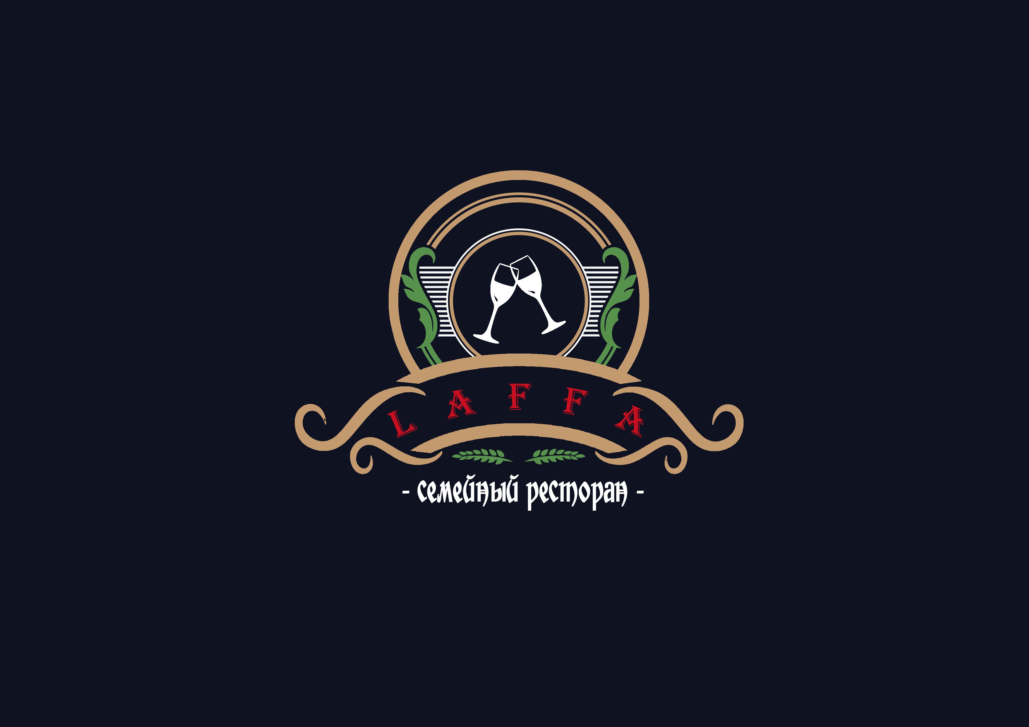 Нужно нарисовать логотип для семейного итальянского ресторан фото f_857554aa0d51068e.jpg