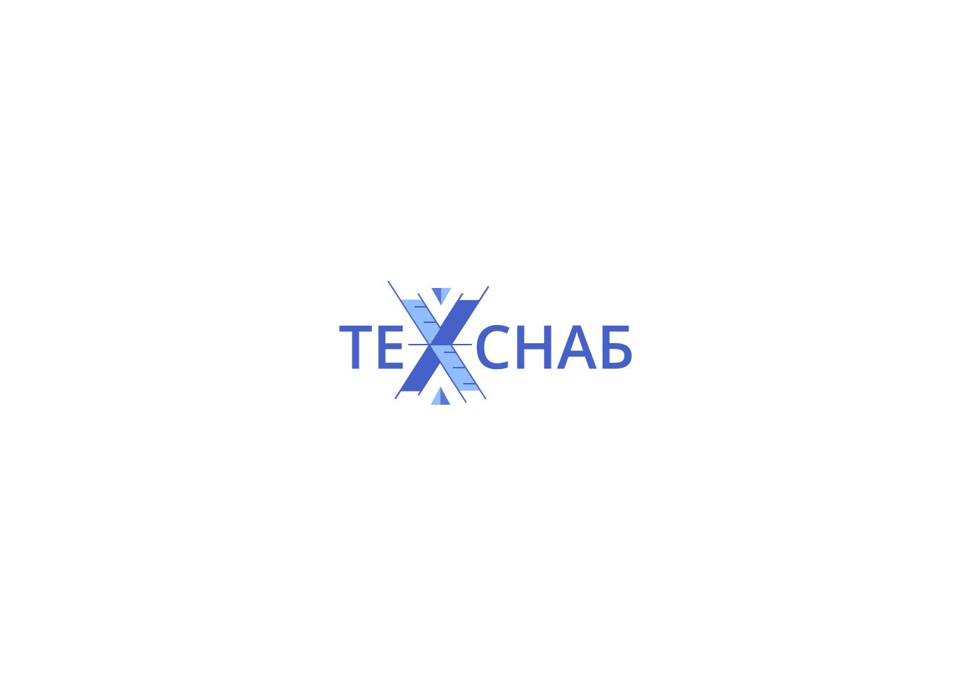 Разработка логотипа и фирм. стиля компании  ТЕХСНАБ фото f_1075b220fb839146.jpg