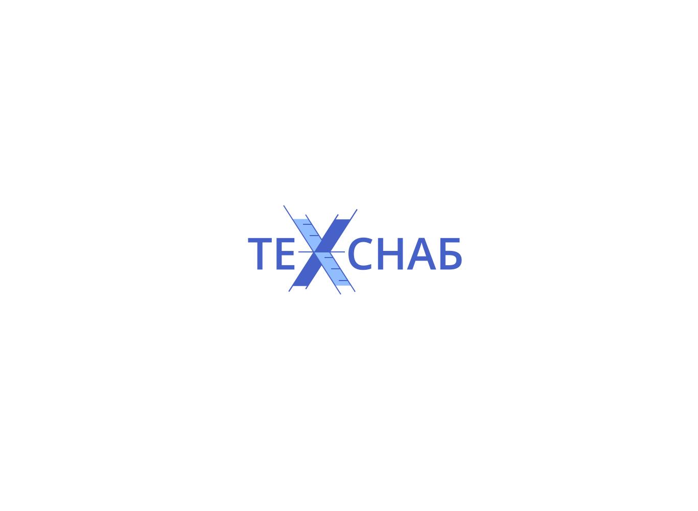 Разработка логотипа и фирм. стиля компании  ТЕХСНАБ фото f_2985b220f4f1fd38.jpg