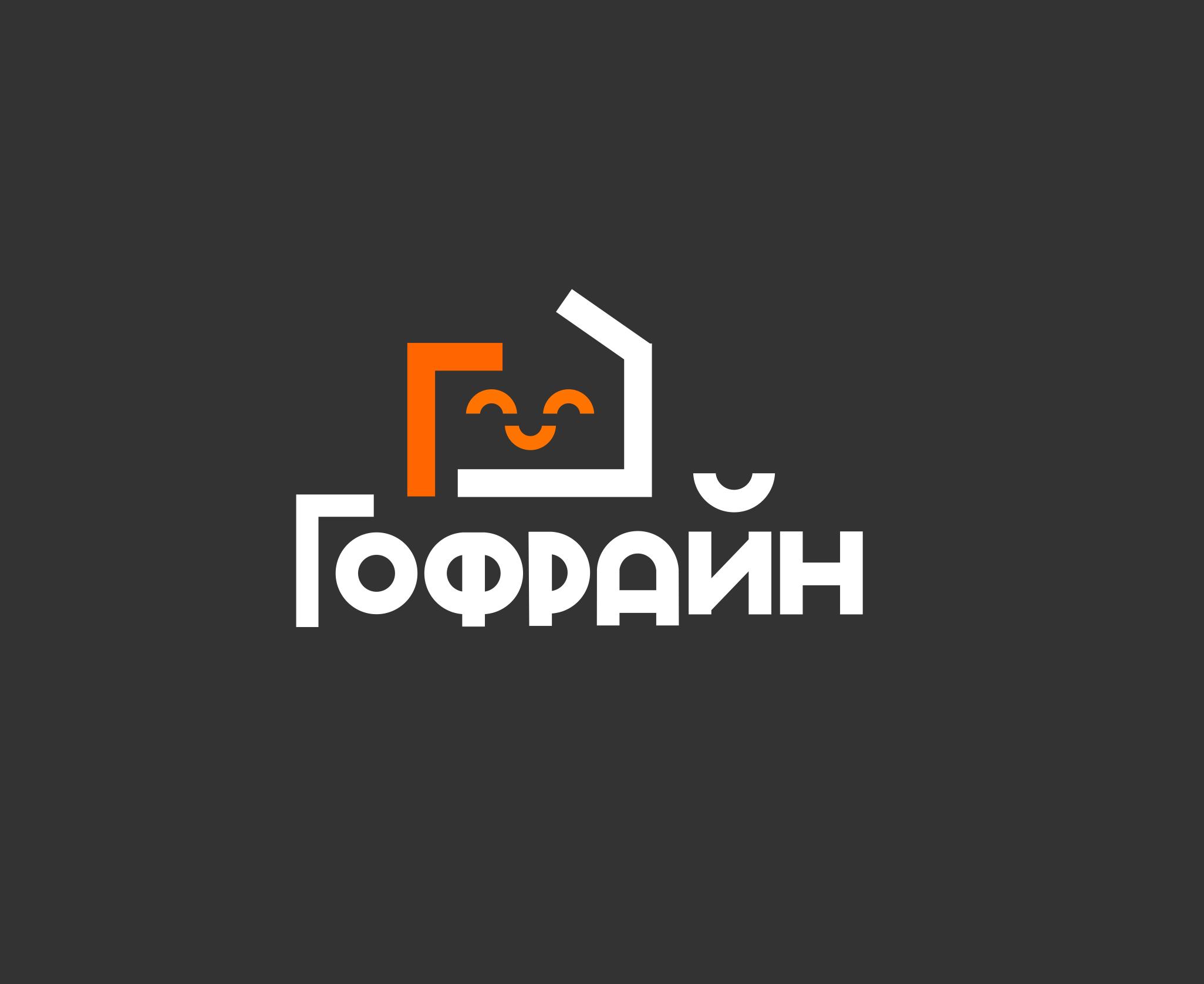 Логотип для компании по реализации упаковки из гофрокартона фото f_0515cdeb3f0c67a8.png