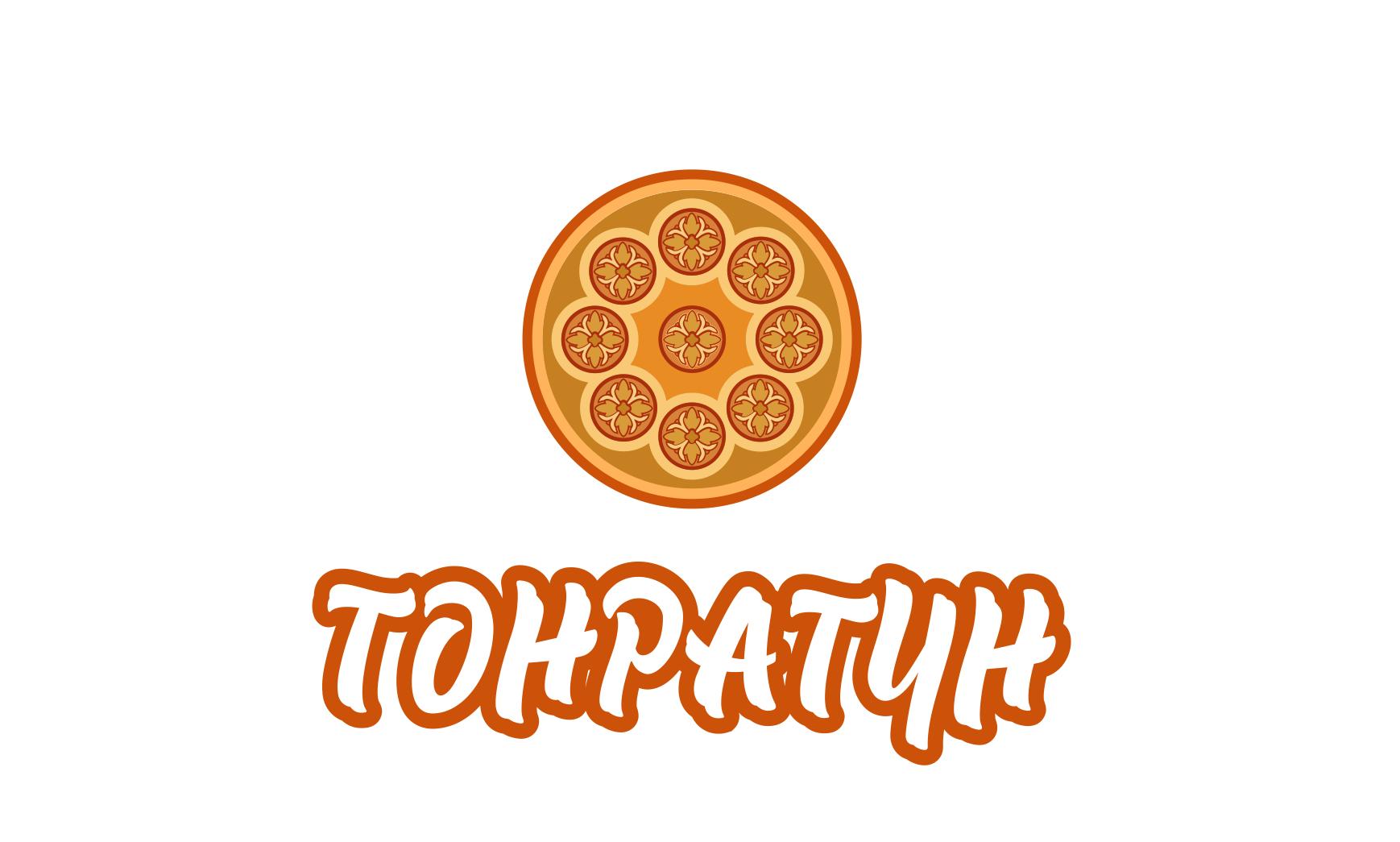 Логотип для Пекарни-Тандырной  фото f_1185d90aefde15ea.png
