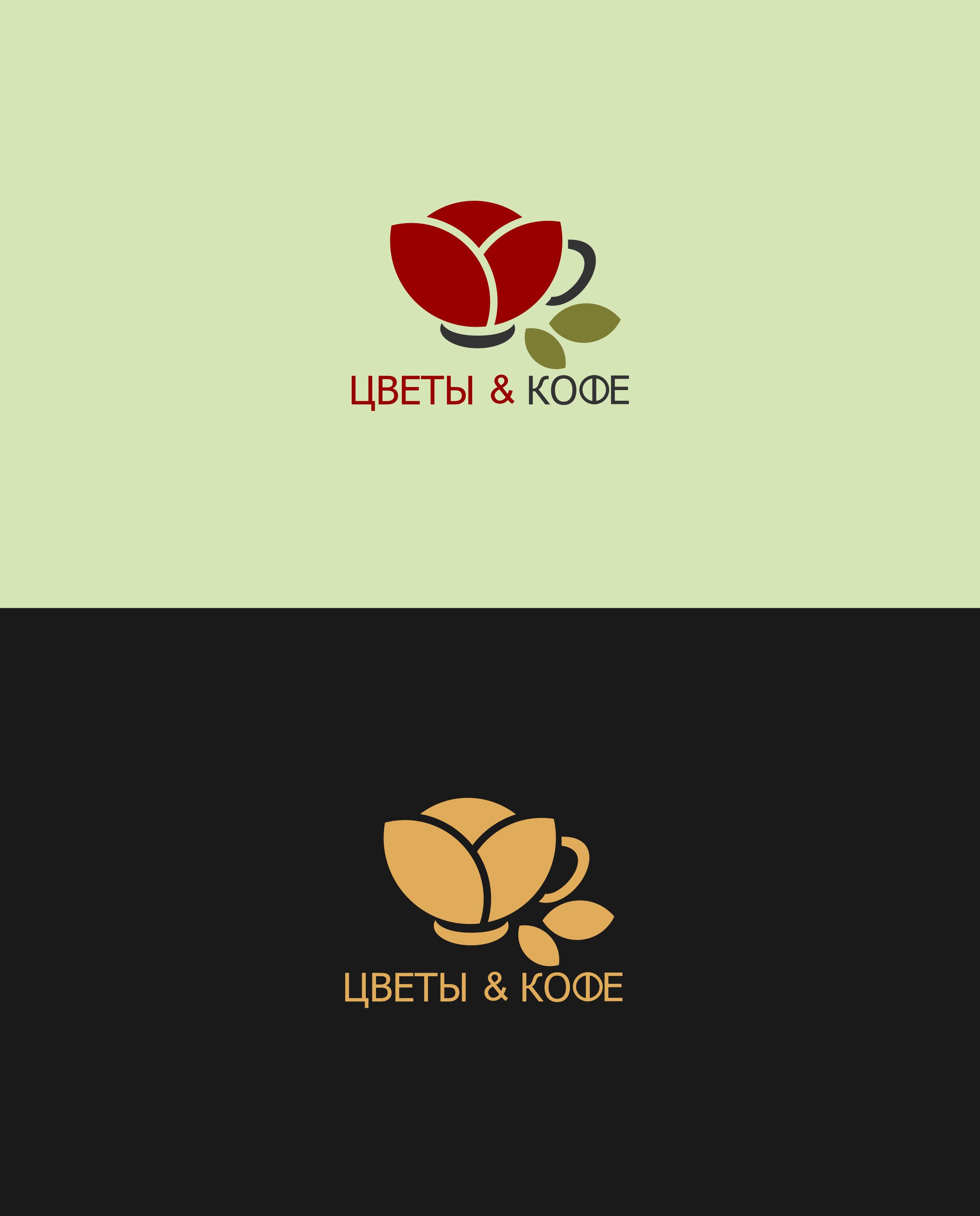 Логотип для ЦВЕТОКОД  фото f_1615d00d7f715e7c.png